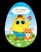 Life is beautiful Enjoy it