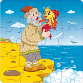 The Golden Fish Puzzle 2